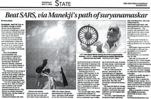 HRM New Indian Express newspaper article 2003